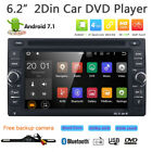 Car Radio DVD GPS Player Double 2 DIN Android 4G/WIFI TMPS Bluetooth+ MAP Cmaera