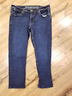 Women's 8 Paper Denim & Cloth stretch cropped jeans/capris - flattering, EUC!