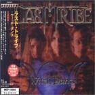 New CD LAST TRIBE Witch Dance from Japan