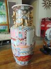 SIGNED 19th Century Chinese Porcelain Famille Rose Canton Vase Circa 1800