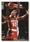 1995-96 Collector's Choice International French I #59 Sam Cassell