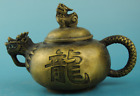 chinese old copper Hand carving dragon teapot /daqing mark d02