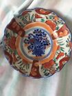 Bintage Hand Painted Chinese Small Bowl