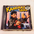 KAMIKAZE 1989 Original Soundtrack CD Edgar Froese Rainer Werner Fassbinder