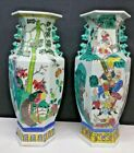 PAIR CHINESE ENAMELED PORCELAIN VASES,  HAND PAINTED 17 1/4