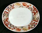 Antique Japanese Arita Early Mid-Edo Period Imari Oval Bowl 11