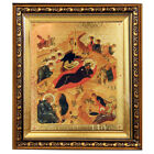 Christmas Icon Nativity of Christ Gold Framed Icon with Crystals and Glass