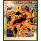 Nativity of Christ Gold  Silver Foil Icon Mounted on Wood 8 1 4x6 3 4