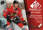 2014 15 Upper Deck SP Game Used Hockey Hobby Box (Sealed) 14 15