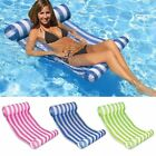 Summer Inflatable Floating Water Hammock Float Pool Lounger Bed Swimming Chair