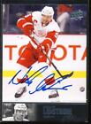 Nicklas Lidstrom 2013-14 Ultimate Collection Legends Auto Red Wings