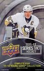 2011-12 Upper Deck Series 2 NHL Hockey Hobby Box Factory Sealed