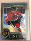 2015 Upper Deck Chicago Blackhawks Stanley Cup Champions Hockey Cards 17