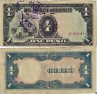 Philippinen Banknote 1 Peso ND (1943)  P-109a Japanese Government  mit Stempel