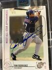 2018 Topps Archives Retired Signature Ivan Rodriguez on card Auto 1 1 HOF!!!!!