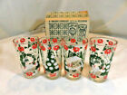 4 -Vtg Hazel Atlas Drinking Glass Merry Christmas New Years Holiday Tumblers