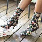 MIA Womens Camilla Fashion Boot Floral Pointed Toe Stretch Fitted Kitten Bootie
