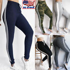 Women Casual Jogger Striped Harem Sport Pants Slacks Trousers Sweatpant Jogging