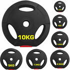 Vinyl 1 Tri Grip Weight Plates for Dumbbells Weights Lifting Bars TriGrip Plate