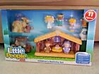 Fisher Price Little People CHRISTMAS NATIVITY SET 11 Figures  Manger NEW