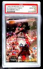 PSA 10 1992 Stadium Club Members Only Shaquille O'Neal ROOKIE RC #247 rare HOF