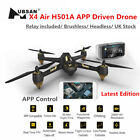 Hubsan X4 H501A Pro Drone FPV Brushless 1080P CAM Follow Me GPS APP Quacopter US