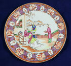 Antique Chinese Export Famille Rose Plate Qianlong Period