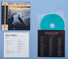 ROXY MUSIC Avalon Japan Limited Obi Mini LP SHM-CD UICY-40129 Bryan Ferry