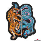 Tiger and Dragon with sword Large Embroidered Patch Iron On 2 Sizes