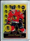 Artemi Panarin Rookie Card Checklist and Gallery - NHL Rookie of the Year 30