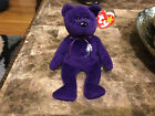 TY BEANIE BABY - PRINCESS - TRUE 1ST EDITION - PVC PELLETS - NO SPACE - CHINA