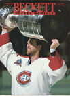 Patrick Roy Cards, Rookie Cards and Autographed Memorabilia Guide 9