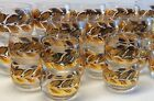 26 Vintage Gold Leaf Mid Century Modern Bar Glasses Barware