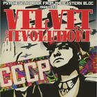 Velvet Revolutions - Psychedelic Rock From The Eastern Bloc 1969-1973 Audio CD