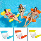 Inflatable Water Hammock Adult Swimming Pool Floating Bed Lounge Chair Drifter