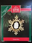 HALLMARK GREATEST STORY #3 SERIES 1992 CHRISTMAS KEEPSAKE ORNAMENTS
