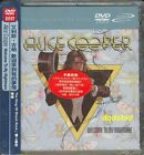 ALICE COOPER Welcome To My Nightmare DVD-AUDIO New Sealed