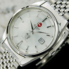 Authentic Rado Golden Horse Date White Dial Stainless Steel Quartz Mens Watch