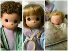COMPLETE SET Ashton Drake Precious Moments Nativity Mary Joseph Jesus Wise Men