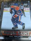 Nail Yakupov Rookie Card Guide 15