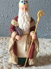 HALLMARK KEEPSAKE CHRISTMAS ORNAMENT 1995 ST. NICHOLAS 1ST IN CHRISTMAS VISITORS