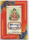 2014 Topps Allen & Ginter Getting a Binder with Exclusive Cards 14
