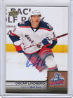 2013-14 Upper Deck AHL Hockey Cards 15