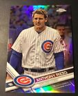2017 Topps Chrome Baseball Variations Checklist and Gallery 68