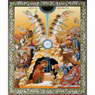 Nativity of Christ Surrounded by Angels Gold Foil Icon on Thin Wood 15 3 4