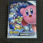Star Kirby Star Allied Original Soundtrack First Press Limited Edition New F/S J