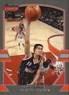 The Ming Dynasty! Top Yao Ming Basketball Cards, Rookie Cards 23