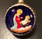 Mercury Glass Indent Diorama XMAS Ornament Italy Mary Jesus Manger NATIVITY 1950