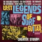 V/A: LOST LEGENDS OF SURF GUITAR 3: CHEATER STOMP (CD.)