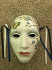 Clay Art Face Mask Butterfly Small Flaws
